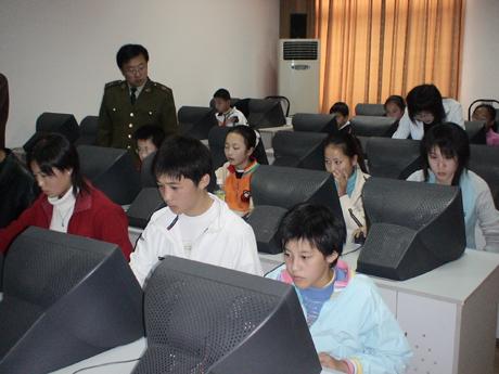 参加2005年安徽省第五届讯飞杯电脑制作颁奖大会 - 不霁何虹 - 不霁何虹的个人博客