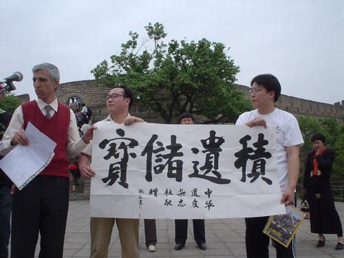 《中华遗产》与土耳其青年共话遗产保护 - 中华遗产 - 《中华遗产》