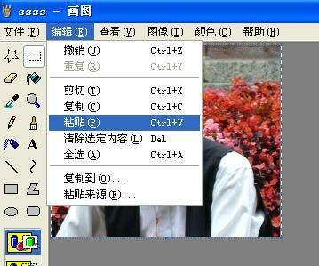 转抄;   小窍门-----2照片编辑器 - dbxiongying - dbxiongying