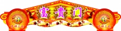勾魂引魄之美女(动感美图集) - 张君墓三毛百货广场 - 张君墓三毛百货广场