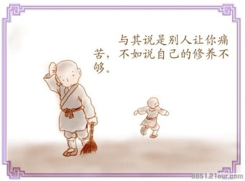 【图文】佛经妙语 - 秋夢園主☆秋 - ☆秋夢園☆