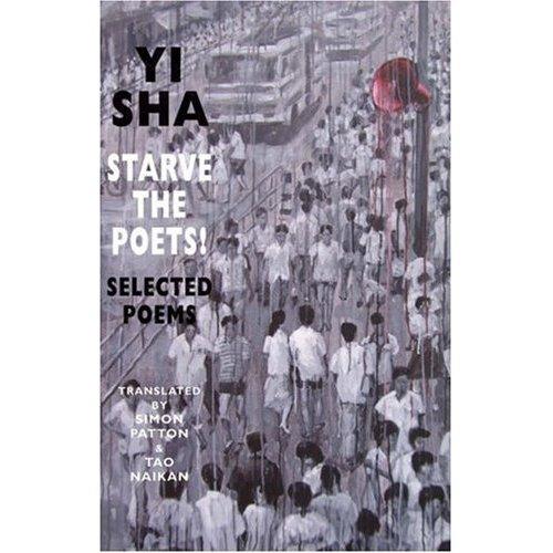 英译本诗集封面 - 伊沙 - 伊沙YISHA的blog