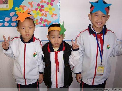 一(3)班第十周课堂小明星 - uuketang - 幽幽课堂
