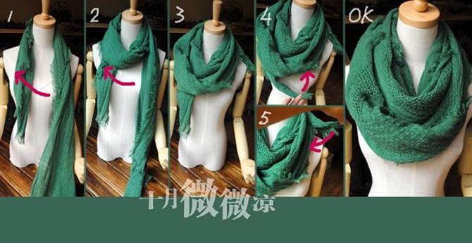 一条围巾的N种戴法 - 甡★侞嗄歡 - The dream of alfalfa