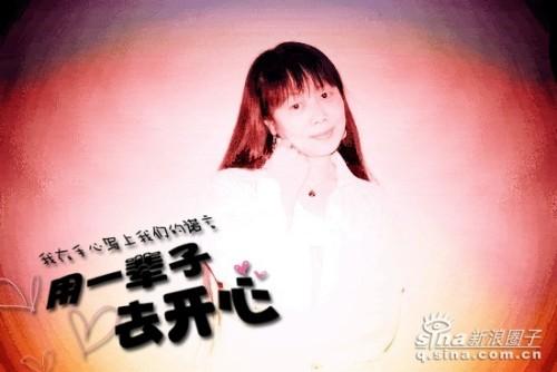 雨忆兰萍/词  [蕃女怨] * 欲语魂散 - 雨忆兰萍 - 网易雨忆兰萍的博客