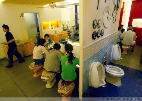 (原创)厕所里的饭馆(图) - 周法哲 - 周法哲的博客