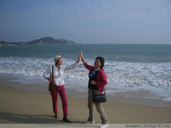 快乐的福州,厦门之旅(九) - zhanglino.125 - 晋娘的博客