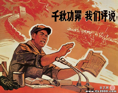 先睹为快:《文革文学史》(目录) - 张闳 - 张闳博客