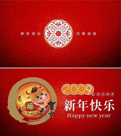 我的2008 - 一个人的胡杨林  - 等待明天