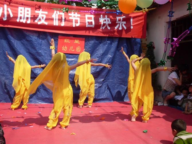 幼儿园印度舞蹈视频