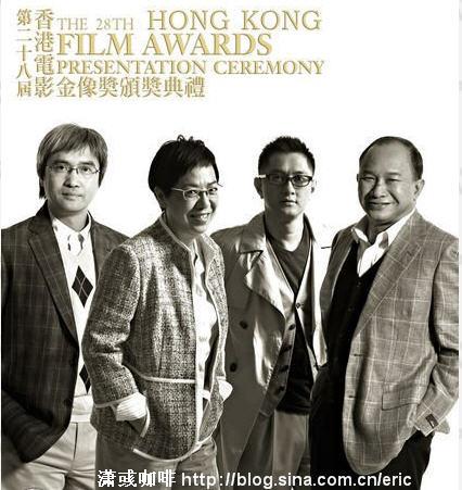 香港金像奖提名大合影(组图) - 潇彧 - 潇彧咖啡-幸福咖啡