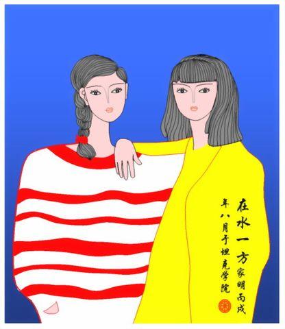 [原创]忆江南·斗转星移(花季雨季) - 斜沟沿竹子 - 我快乐所以我博客