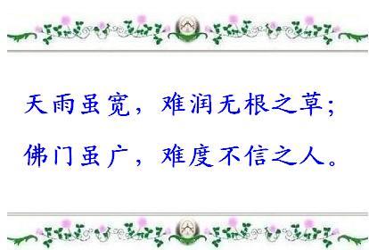 快乐自己决定·圣严法师 - 维华精舍 - 维华精舍