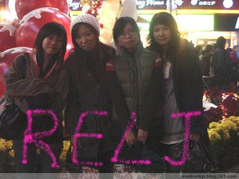 2009年1月6日 - 饼饼 - 豬仔餅^@^