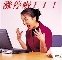 增持行情下的操作!(0925午评) - 张波 - 张波的博客