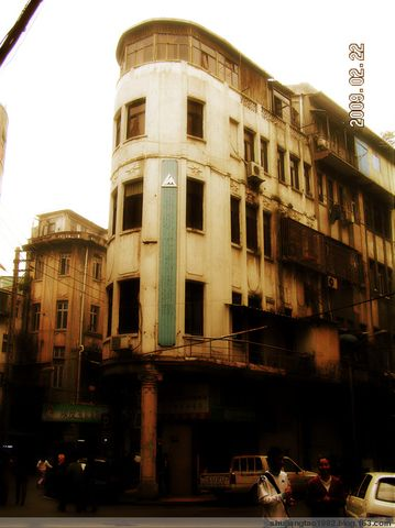 印象2009  之 镇邦路雨后 - 易江南 - 纪念,为了遗忘