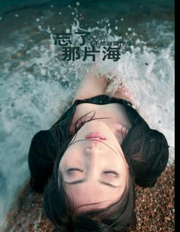 清莲仙子【原创小说】罂粟花蛊 - 清莲仙子 - 清 莲 仙 子  文学博客