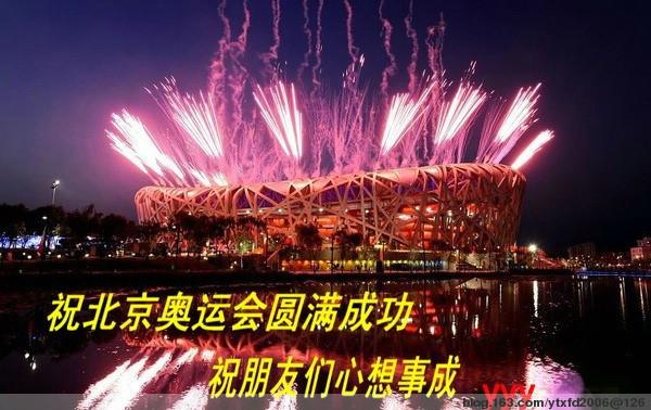 引用 (原创)   北京欢迎你  - 爱玛特 - 第一家成功研制厨饮净水机的净水器厂家