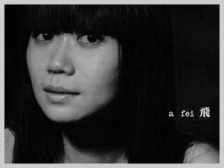 新民歌运动5周年演出嘉宾:吴虹飞幸福大街乐队 - hongqi.163blog - 另一个空间