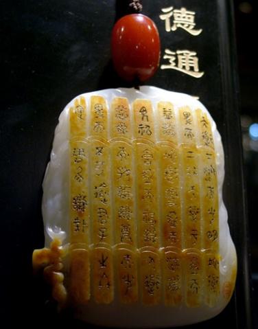 陷阱? - 璞珏轩主人 - 琅琊珍宝网:www.lyzbw.com~
