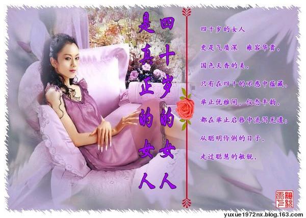 2008年12月5日 - 紫贝壳 - 紫贝壳的博客