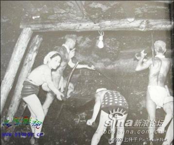 为侵略中国而采矿战备的日本女人