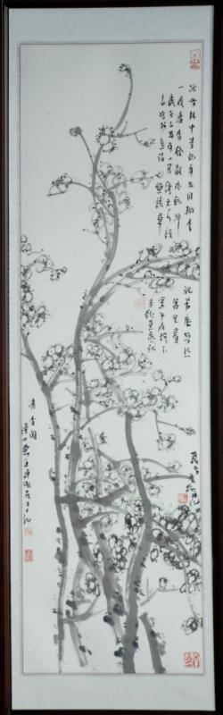孙金龙艺术人生 - 孙金龙 - 孙金龙