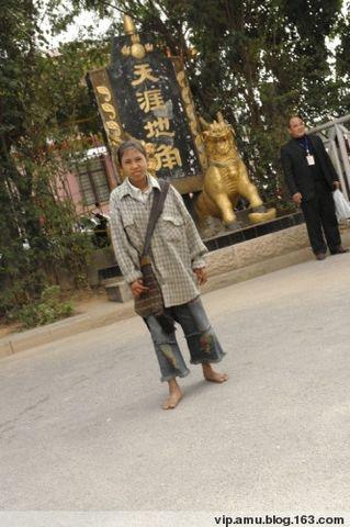 愿缅甸人民摆脱贫困,和我们一起奔小康!!! - 阿木 -