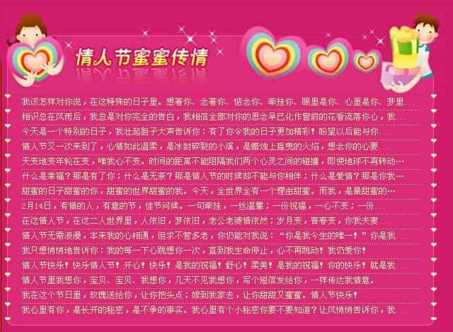 人生影视娱乐网2009七夕---中国情人节专题 - 人生影视娱乐网 - .