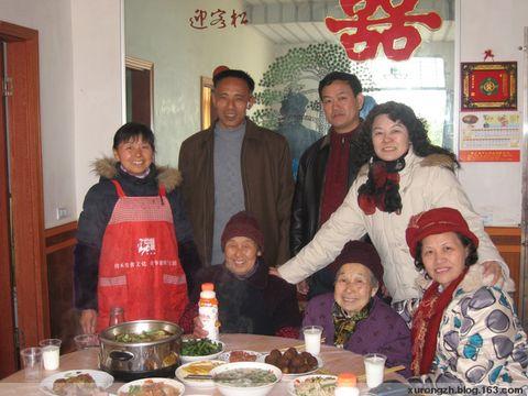 忆在舅舅家的乡村生活 - 红凤博客 - 红凤的博客我们共同的精神家园