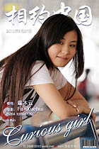 TCN2010模特 端木云 刘梦然 奥雷 云 海边风 夏 Curious girl Last effort高清图片