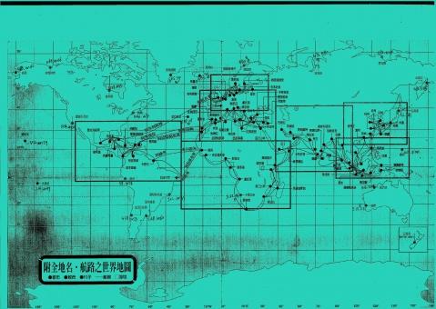 大航海时代全攻略_大航海时代4全宝物地图截图坐标条件详