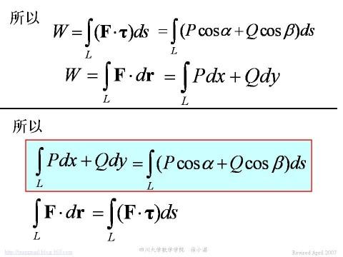 两类曲线积分之间的联系 - calculus - 高等数学