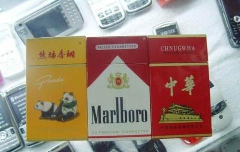 全裸图——天价香烟 - love.liu.p - love.liu.p的博客