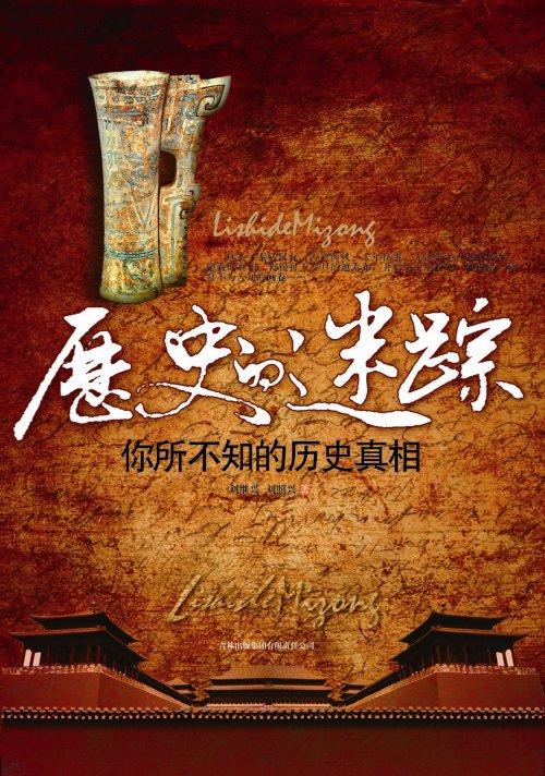 我的6本新出版的书庆贺共和国60年 - 刘继兴 - 刘继兴的BLOG