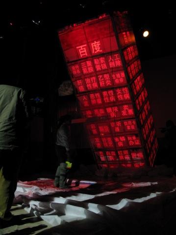 《点击灯火阑珊处》顺利完成 - 青的二次方 - yangqingqing010的博客