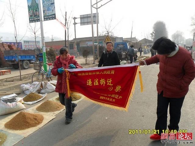 甘肃临洮县政府收到如此锦旗,副镇长木然~~~ (转帖) - 家长 - geshengbaba 的博客