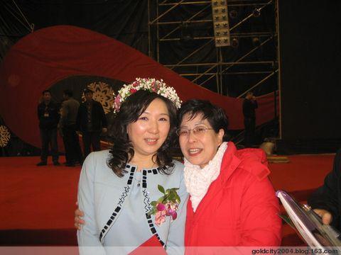 """黑龙江电台十佳主持人颁奖晚会"""",老妈很开心,还拍了几张照片有叶文有图片"""