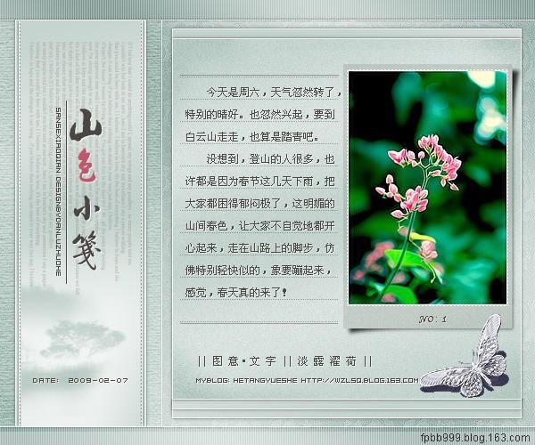 精美圖文欣賞166 - 唐老鴨(kenltx) - 唐老鴨(kenltx)的博客