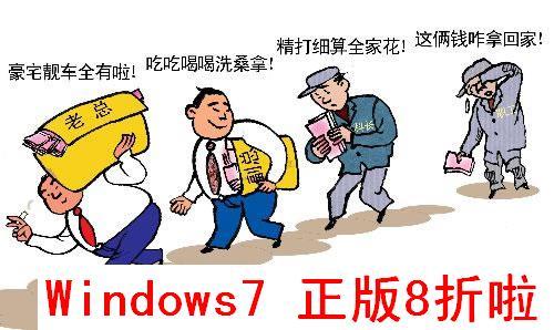 IT路况--番茄花园案,最大赢家是中国政府 - 炳叔 - 炳叔的博客