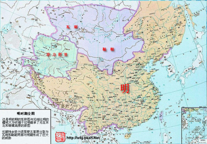 中国历代地图,从秦开始,值得收藏 - ☆容♀蓉☆ - ☆容♀蓉☆的博客