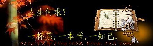 【墨联原创】诗赠热爱生活缘分友 - 墨联 - 墨海对联书屋