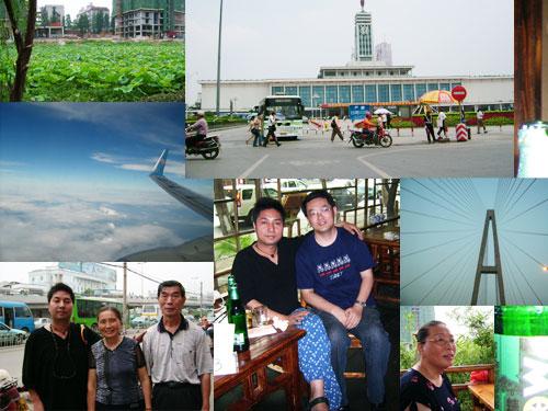 出行记 - hongqi.163blog - 另一个空间