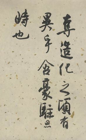 【转载】白蕉《兰题杂存》欣赏 - 翟洪域 - 翟洪域