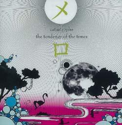 時隔一月零五天``` - agackt - 「桜花ノ 繚乱」
