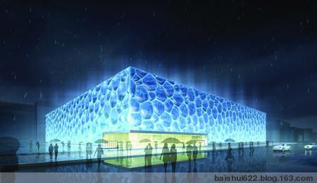 奥林匹克运动会 人类的体育盛会Ⅱ - 蕊 - 蕊-花之方寸 花之精灵