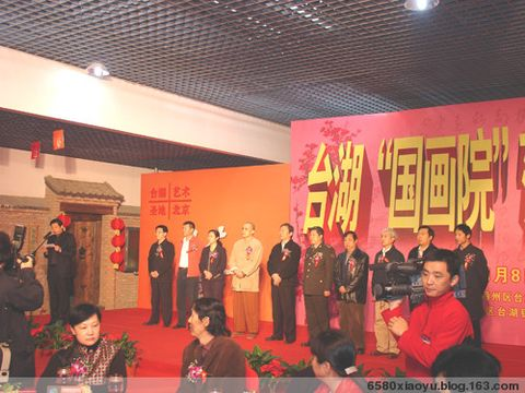 北京市通州区台湖国画院落成 入驻画家开展 - 小语 - 语画心池