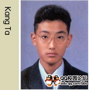 引用 韩国明星们的毕业照(经典版) - ΑΓρηч -