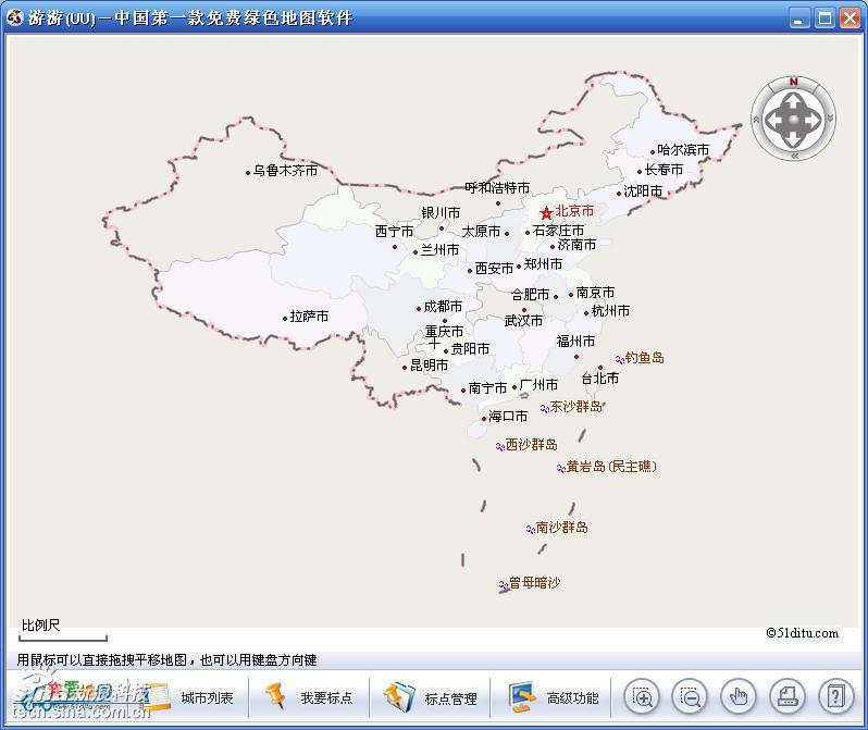中国第一款免费绿色地图软件
