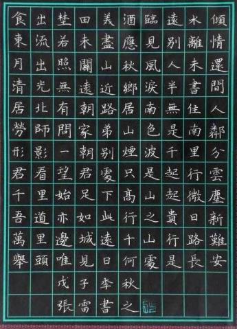 新作系列一 - 东藏书法 - 东藏书法艺术传播